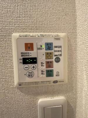 バスルームの浴室乾燥機で外に干せないお洗濯物もすっきり乾きます♪雨の日のお洗濯もバッチリ!※参考写真※