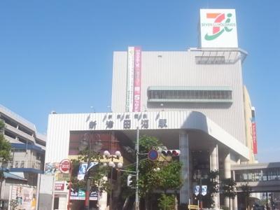 新京成線「新津田沼」駅です!!