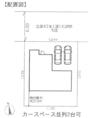 【区画図】牛久市南21-1期 新築戸建 1号棟