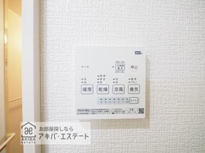 【設備】サクラレジデンス八潮