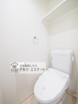 【トイレ】サクラレジデンス八潮