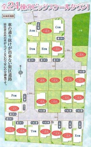【区画図】仲介手数料無料 三鷹市野崎3丁目新築一戸建て
