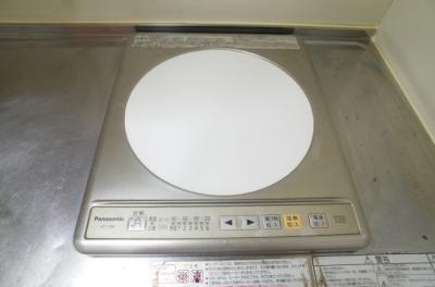 【キッチン】グローバルビレッジ御影