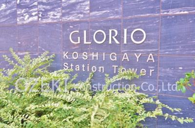 【その他】グローリオ越谷ステーションタワー