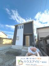岐阜市錦町 新築建売全1棟 お車スペース4台可能(車種による)生活環境の整った静かな住宅地です。の画像