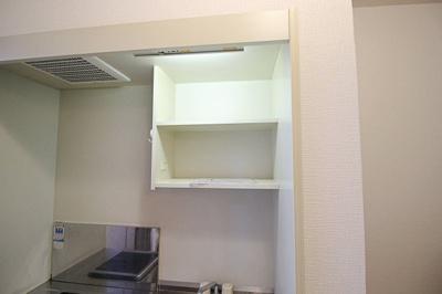 【キッチン】カサベルデ弥生