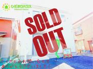 常陸大宮市北町第1 新築戸建の画像