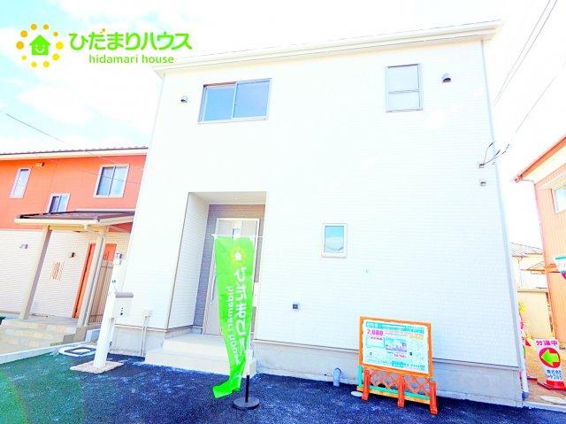 【その他】常陸大宮市北町第1 新築戸建