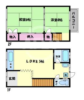 城南寺町 連棟B5(テナント)