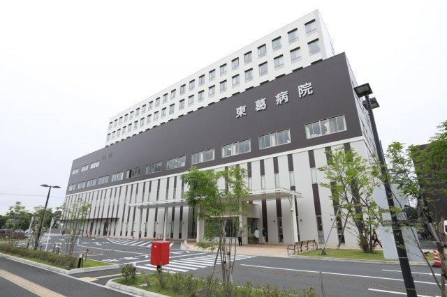 医療法人財団東京勤労者医療会東葛病院