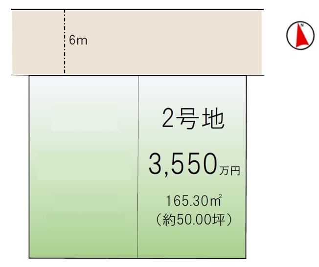 【土地図】流山市平和台2期 全2区画