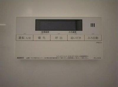 【設備】グランドパレス葛原(No.7068)