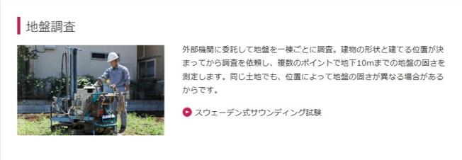 【その他】つくば市並木第3 新築戸建 6号棟