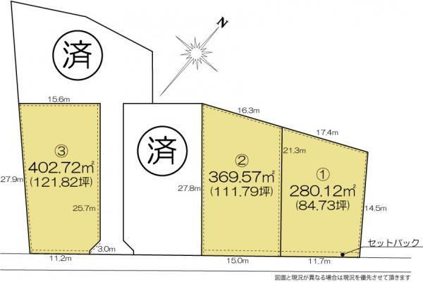【区画図】見川町土地【3区画】
