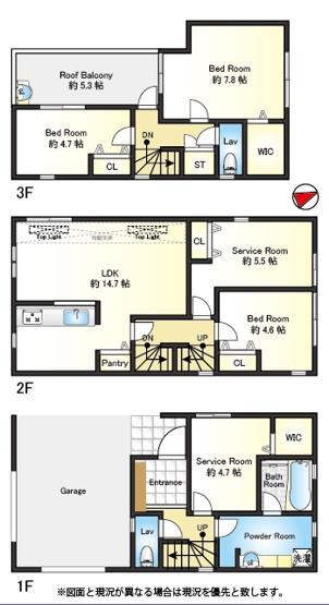 新築未入居住宅