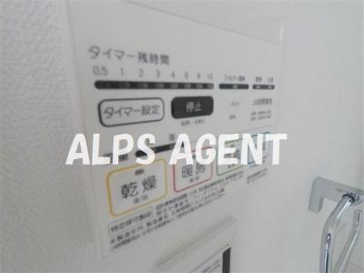 浴室暖房乾燥機能付き