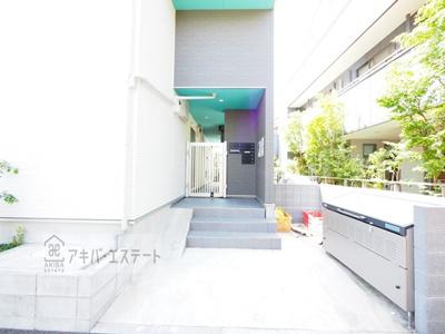 【エントランス】ゆたか八王子パレス