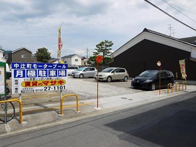 【外観】中辻町モータープール