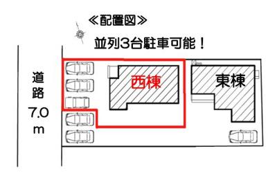 【区画図】磐田市池田 2期 新築一戸建て 西棟 FF