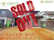 つくばみらい市伊奈東4期 新築戸建の画像