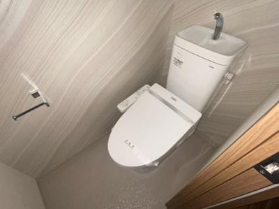 【トイレ】グランツ