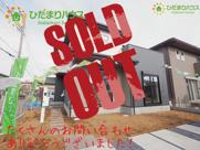 阿見町うずら野33期 新築戸建の画像