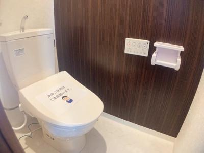 トイレも気になるポイントです。トイレ新調済みです。