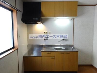 【キッチン】シャルマンコート