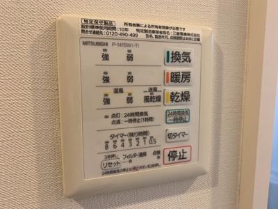 【設備】コート駒沢