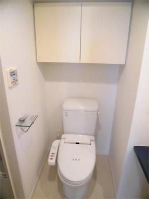 【トイレ】アクサス大手町ラクシーズ