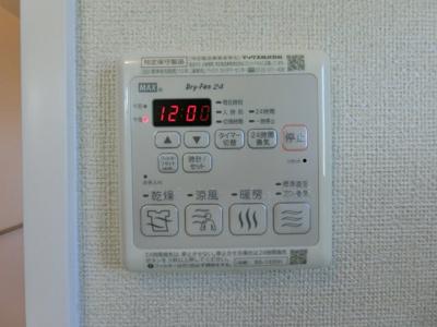 【設備】Masahiro House(マサヒロハウス)