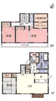 2380万円、4LDK、土地面積166.15㎡、建物面積107.57㎡ フルリフォーム済みでピカピカのお住まい