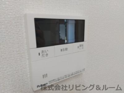 【設備】シャトール長塚・Ⅱ棟