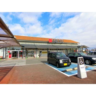 スーパー「西友西尾張部店まで477m」