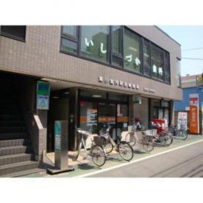 郵便局「東小金井駅前郵便局まで839m」
