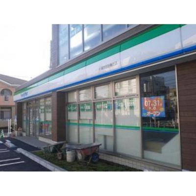 コンビニ「ファミリーマート小浦世田谷梅丘店まで484m」