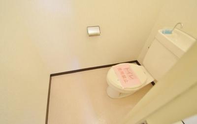 【トイレ】フェリスマンションⅡ