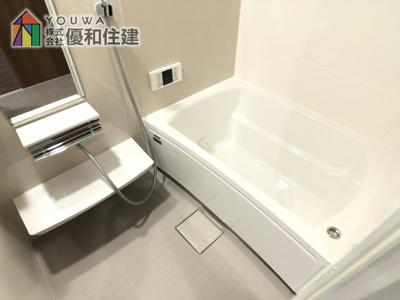 【浴室】エーデルハイム大蔵谷