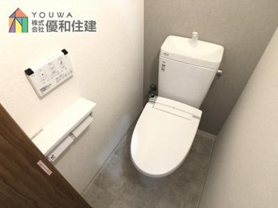 【トイレ】エーデルハイム大蔵谷