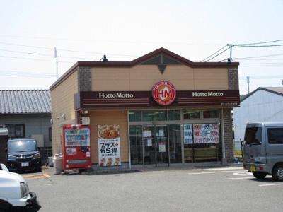 HottoMottoまで550m