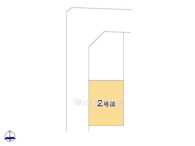 【区画図】北区日進町1丁目49-4(2号棟)新築一戸建てハートフルタウン