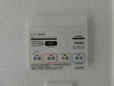 ローソン米子観音寺新町店まで650m
