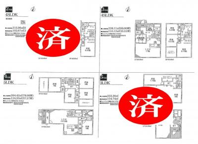 【区画図】石岡市国府2期 新築戸建