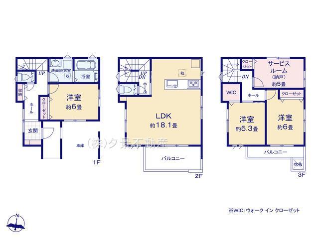 川口市西青木1丁目9-14(1号棟)新築一戸建てミラスモ