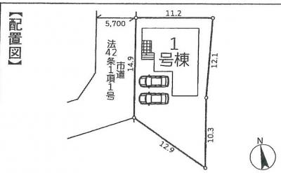【区画図】小美玉市清風台団地2期 新築戸建