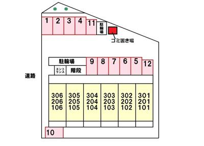 【区画図】プランドール北山