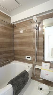 【浴室】久米川パインマンション
