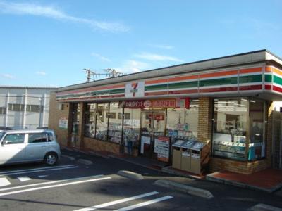 セブンイレブン生駒元町1丁目店まで863m