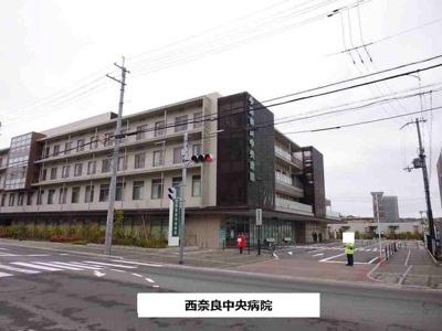 西奈良中央病院まで790m