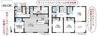 【間取り】平塚市岡崎 新築戸建 1棟
